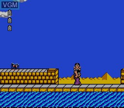 In-game screen of the game Bible Adventures on Sega Megadrive