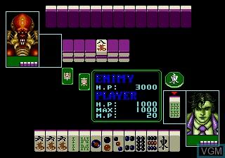Devilish Mahjong Tower