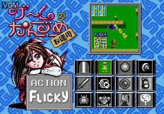 Game no Kanzume Otokuyou