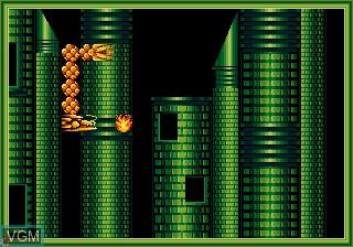 Link Dragon