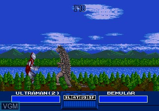 In-game screen of the game Ultraman on Sega Megadrive