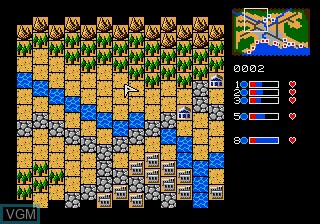 In-game screen of the game Warrior of Rome on Sega Megadrive