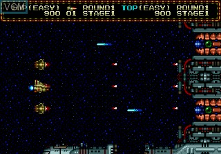 In-game screen of the game Zero Wing on Sega Megadrive