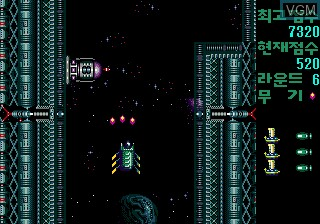 In-game screen of the game Uzu Keobukseon on Sega Megadrive