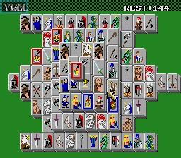 In-game screen of the game 12-in-1 on Sega Megadrive
