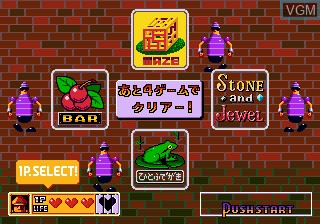 In-game screen of the game Tanto R on Sega Megadrive