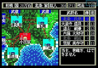 In-game screen of the game Ransei no Hasha on Sega Megadrive