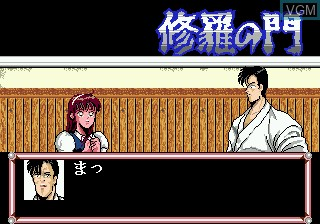 In-game screen of the game Shura no Mon on Sega Megadrive