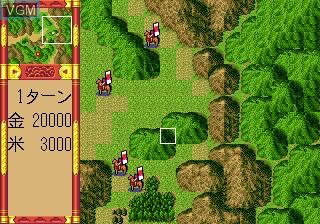 In-game screen of the game Taiga Drama Taiheiki on Sega Megadrive