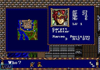 In-game screen of the game Warsong on Sega Megadrive