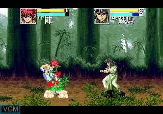 In-game screen of the game Yuu Yuu Hakusho - Makyou Toitsusen on Sega Megadrive