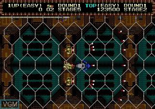 In-game screen of the game Zero Wing on Sega Megadrive