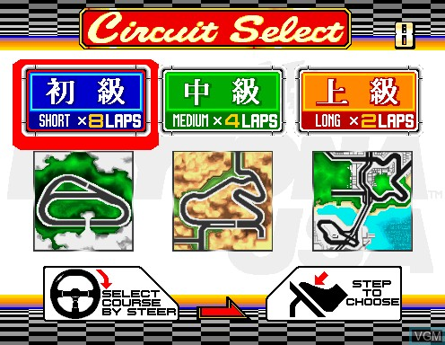 Menu screen of the game Daytona USA on Model 2