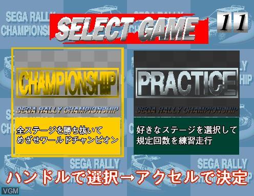 Menu screen of the game Sega Rally on Model 2