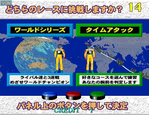 Menu screen of the game Sega Ski Super G on Model 2