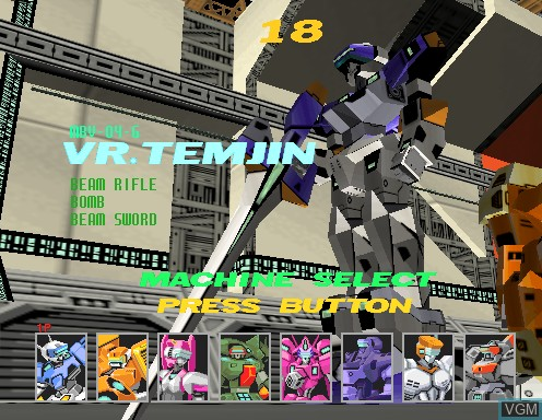 Menu screen of the game Virtual-On Cyber Troopers on Model 2