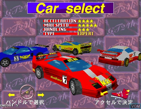 Menu screen of the game Super GT 24H on Model 2