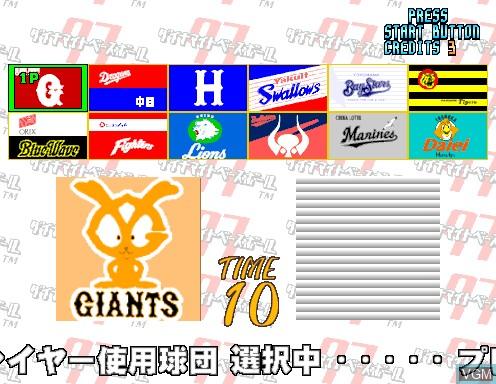 Menu screen of the game Dynamite Baseball on Model 2