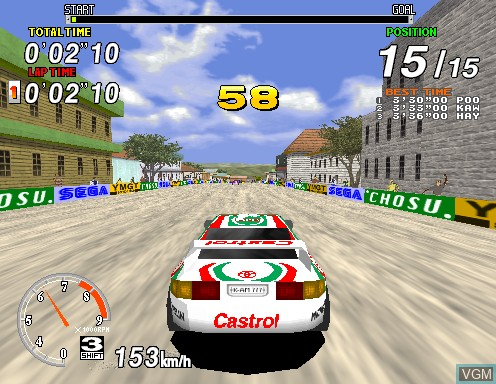 In-game screen of the game Sega Rally on Model 2