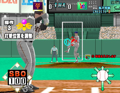 In-game screen of the game Dynamite Baseball on Model 2