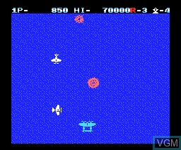 In-game screen of the game 1942 on MSX
