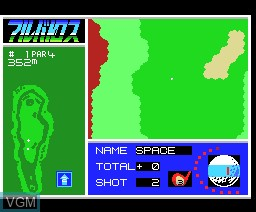 In-game screen of the game Albatros on MSX