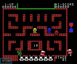 In-game screen of the game Alibaba And 40 Thieves on MSX