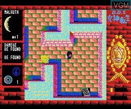 Digital Devil Monogatari Megami Tensei