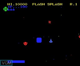 In-game screen of the game Flash Sprash on MSX