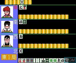 Gambler Jikichushinpa 1