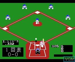 Honkball