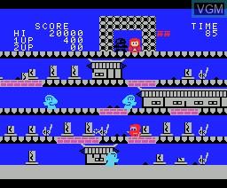 In-game screen of the game Ninja 2 - Injag on MSX