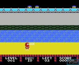 In-game screen of the game Ninja Kage on MSX