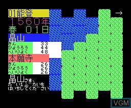 Nobunaga No Yabou - Zenkokuhan