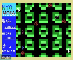 In-game screen of the game Nyorols on MSX