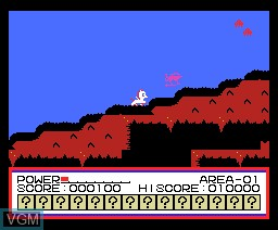 In-game screen of the game Pegasus on MSX