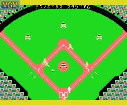 Professional Baseball