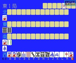 Professional Mahjong v 2.2