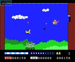 In-game screen of the game Sasa on MSX