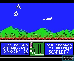 In-game screen of the game Scarlet 7 on MSX
