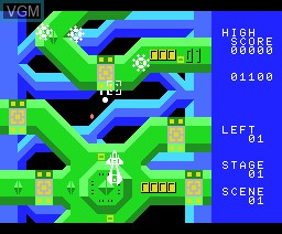 In-game screen of the game Scion on MSX