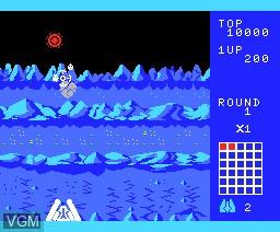 In-game screen of the game Senjyo on MSX