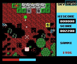 In-game screen of the game Sky Galdo on MSX