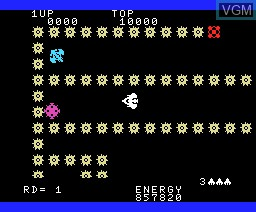 In-game screen of the game Space Maze Attack on MSX