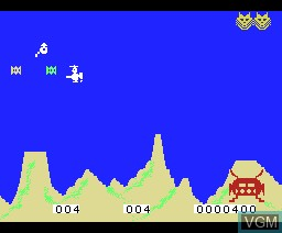 In-game screen of the game Space Walk on MSX