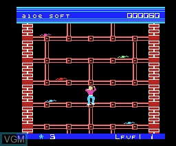 In-game screen of the game Sirius' Squish'em on MSX