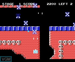 In-game screen of the game Star Soldier on MSX