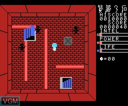In-game screen of the game Stone of Wisdom, The on MSX