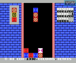In-game screen of the game Super Columns on MSX