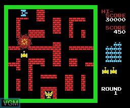In-game screen of the game Tank Batallion on MSX